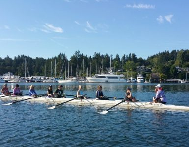 new high-flying rowers