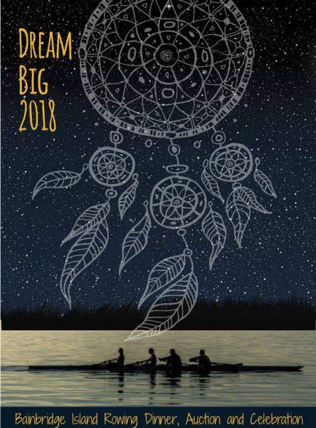 Dream Big 2018