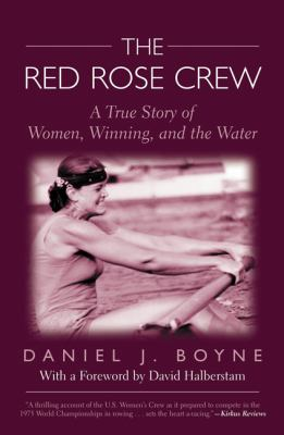 Holiday Gifts for the Rower